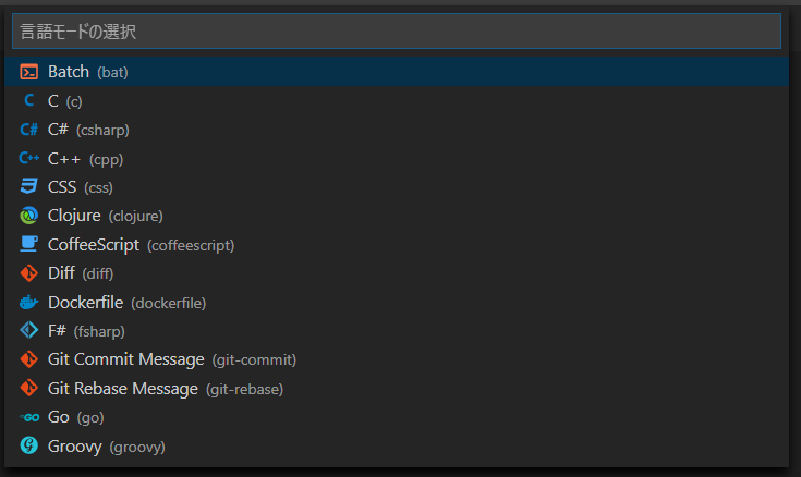 言語モード変更
